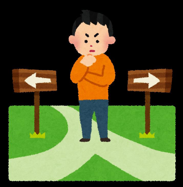 f:id:TenshokuJapan:20210301085544p:plain