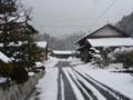 [雪][2009年][正月]2009年元日