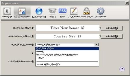 f:id:Tensor:20090225102212j:image:left