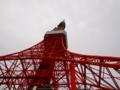 [ポップアート][東京タワー]P6011283.JPG