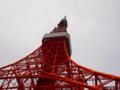 [ポップアート][東京タワー]P6011284.JPG