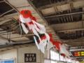[駅][広島駅]P8092409.JPG