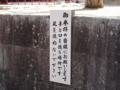 [神社・寺][宮島][厳島神社]P8132592.JPG