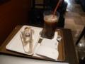 [コーヒー][サンマルクカフェ]P8027215.JPG