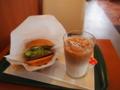 [食べ物][モスバーガー]P8108076.JPG