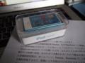 [当選品][iPod]P1178729.JPG