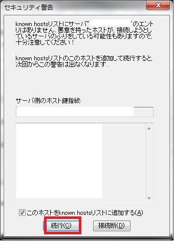 f:id:TensorFlow:20160101183331p:plain