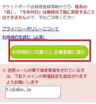 f:id:TensorFlow:20160908080417p:plain