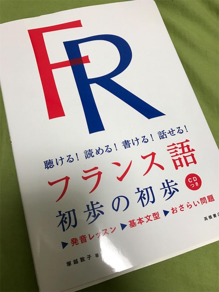 f:id:Tentomushi:20170119085532j:image