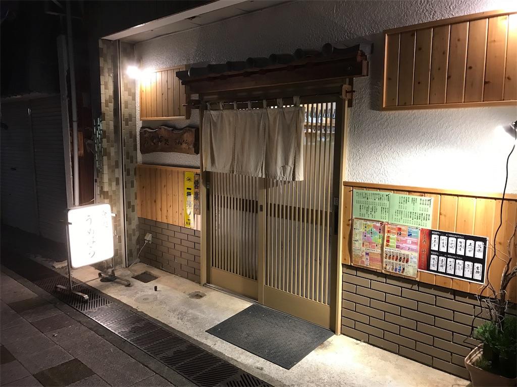 f:id:TerasakiYusuke:20161225222313j:image