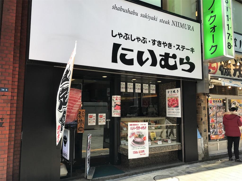f:id:TerasakiYusuke:20170126203548j:image