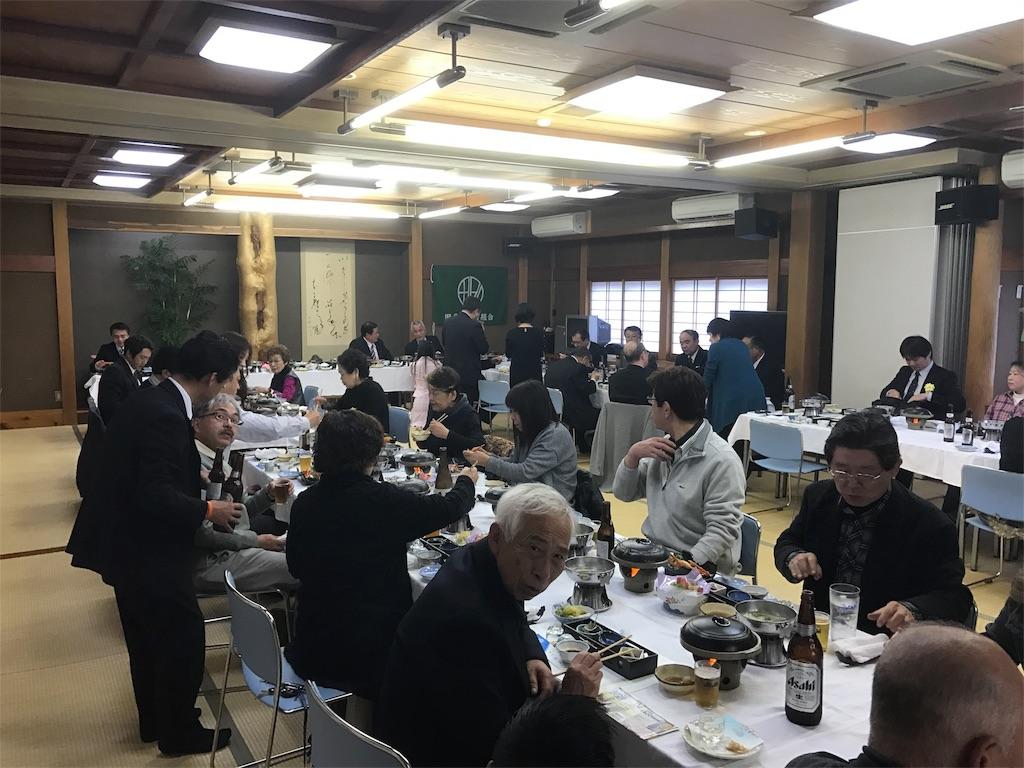 f:id:TerasakiYusuke:20170220184616j:image