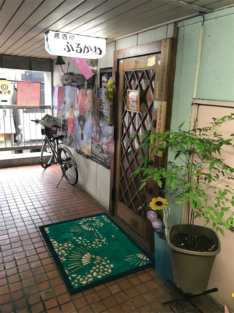 f:id:TerasakiYusuke:20170601202214j:image