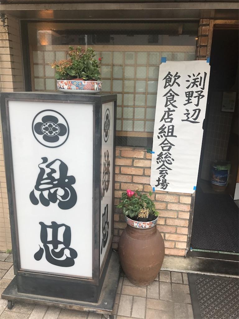 f:id:TerasakiYusuke:20180617172608j:image