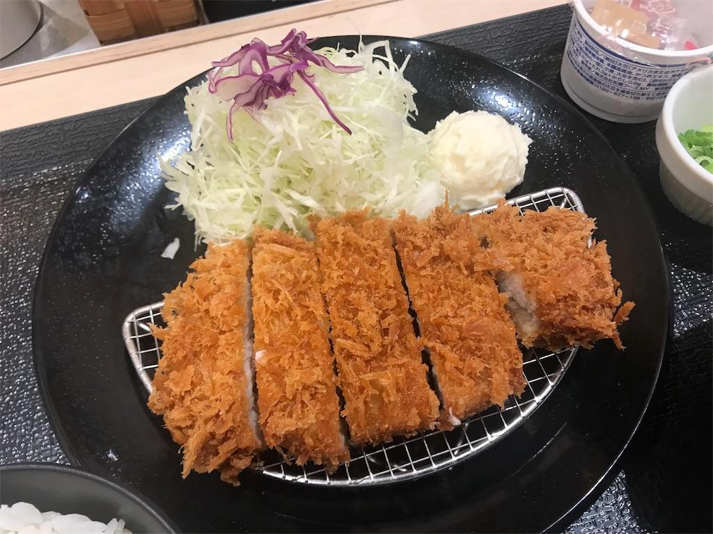 f:id:TerasakiYusuke:20181010124327j:image