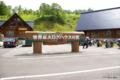 [道の駅][北海道]フォーレスト276大滝