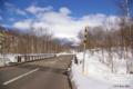 [北海道][冬景色][羊蹄山]道道230号から望む羊蹄山