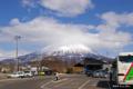 [北海道][冬景色][羊蹄山][道の駅][ニセコ]道の駅「ニセコビュープラザ」から望む羊蹄山
