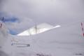 [北海道][冬景色][ニセコ]五色温泉から望むニセコアンヌプリ -白銀の玉座-