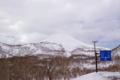 [北海道][冬景色]白銀のチセヌプリ I