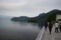 [東北][十和田湖]御前ヶ浜 湖畔歩道 @十和田湖
