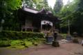 [東北][十和田湖]十和田神社 拝殿