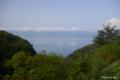 [東北][十和田湖]北東部外輪山から望む十和田湖