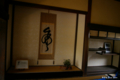 [静岡県][掛川城]掛川城御殿 御書院上の間