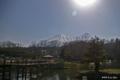 [北海道][羊蹄山]早春の蝦夷富士 @京極町ふきだし公園