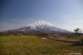 [北海道][羊蹄山]早春の蝦夷富士 @倶知安町藤田牧場