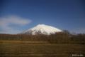 [北海道][羊蹄山]早春の蝦夷富士 @比羅夫(倶知安)コース登山口前