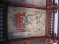 [東京][浅草]浅草寺 本堂 天井画「天人散華の図」