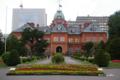 [北海道][札幌]旧北海道庁赤レンガ庁舎