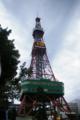 [北海道][札幌]さっぽろテレビ塔