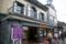 小樽オルゴール堂 堺町店(旧 岩永時計店)