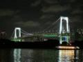 [橋][夜景]