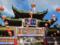 横濱媽祖廟 正門裏面