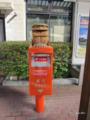 [岩手県][遠野]遠野駅前のポスト