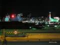 [夜景]ポートターミナル駅から望む神戸の夜景