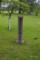 松前藩館城跡 標示