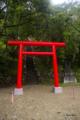 [北海道]幌満川稲荷神社