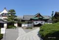 [京都]大覚寺 式台玄関
