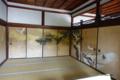 [京都]仁和寺 白書院