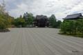 [京都]仁和寺 白書院から見る北庭・勅使門