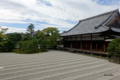 [京都]仁和寺 黒書院から白書院を見る