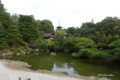 [京都]仁和寺 寝殿から五重塔を望む