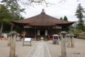 [京都]仁和寺 御影堂