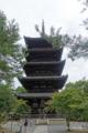 [京都]仁和寺 五重塔