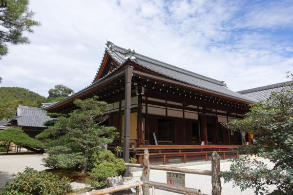 鹿苑寺(金閣寺) 方丈