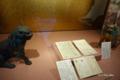 [京都]賀茂御祖神社(下鴨神社) 御本宮上棟圖・天保度遷宮関連神事図